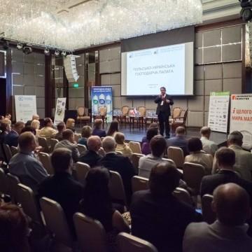 ООО «ВЕТСИНТЕЗ» принял участие   в IV Международном Бизнес-Форуме «Украина 2017. Стратегическое видение: вызовы и возможности»