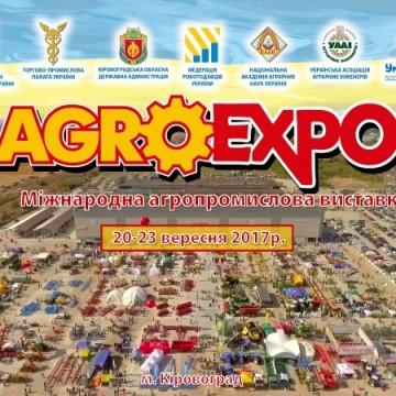 ООО «ВЕТСИНТЕЗ» приглашает партнеров и гостей на AGROEXPO-2017