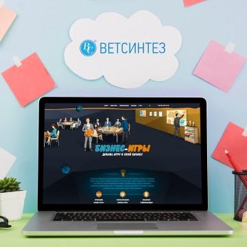Cотрудники компании ООО «Ветсинтез» участвовали в бизнес-играх от компании BiZ Games