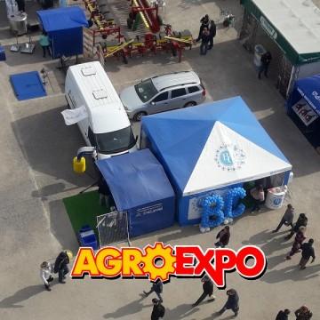 «Ветсинтез»  на AGROEXPO-2019