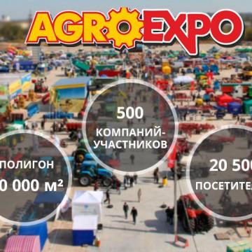 «Ветсинтез» приглашает на AGROEXPO-2018