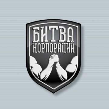ООО «Ветсинтез» – новый чемпион Битвы корпораций по «Стритболу»