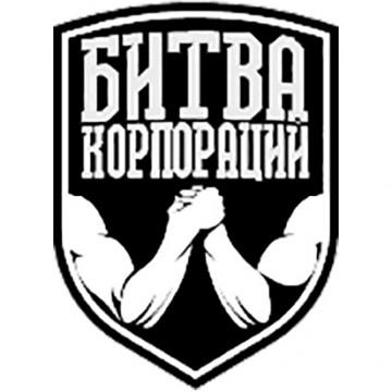 """ООО """"ВЕТСИНТЕЗ"""" - участник """"Битвы Корпораций"""""""