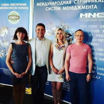 """Cпециалисты компании """"Ветсинтез"""" прошли обучение в GMP+ Academy"""